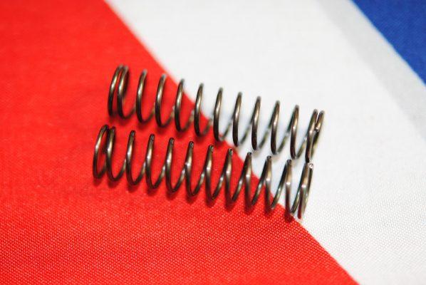 Quadrant selector plunger spring, 'B' range.